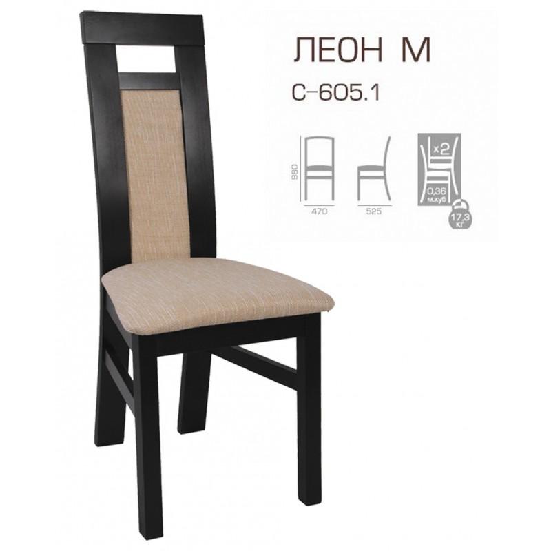 Леон М (С-605.1)
