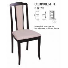 Севилия Н(С-607,9)