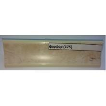 Плинтус кухонный фарфор (175)