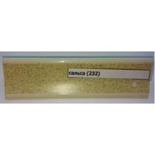 Плинтус кухонный  сальса (232)